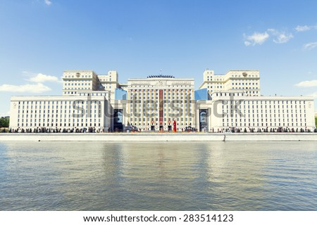 MOSCOW, RUSSIA - MAY 30, 2015: headquarters of the Ministry of Defense of Russia on Frunzenskaya embankment in Moscow, Russia - stock photo