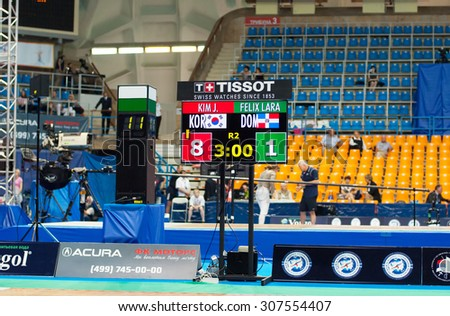 MOSCOW, RUSSIA - MAY 31 2015: J. Kim and L. Felix score board on the World  fencing Grand Prix Moscow Saber in Luzhniki sport palace - stock photo