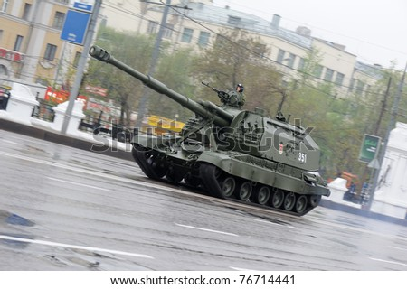 MOSCOW, RUSSIA - MAY 07: Modern russian artillery May 07, 2011 in Moscow, Russia. Dress rehearsal of the Military Parade. - stock photo