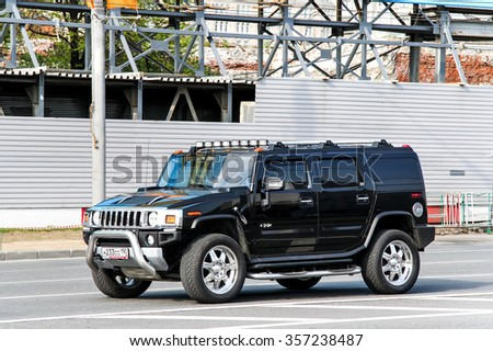 MOSCOW, RUSSIA - MAY 5, 2012: Motor car Hummer H2 in the city street. - stock photo
