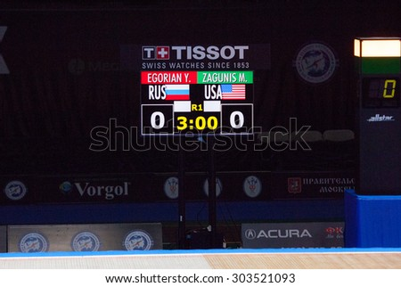 MOSCOW, RUSSIA - MAY 31 2015: Y. Egorian and M. Zagunis score board on the World  fencing Grand Prix Moscow Saber in Luzhniki sport palace - stock photo