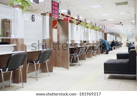 MOSCOW, RUSSIA - NOV 22, 2013: Multifunctional center providing state services in Nagorny district.   - stock photo