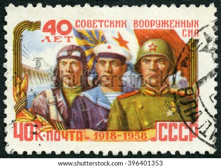 MOSCOW, RUSSIA - NOVEMBER 01, 2015: A stamp printed in USSR shows Airman, sailor and soldier, series 40th anniversary of Red Armed Forces, 1958 - stock photo