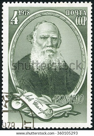 MOSCOW, RUSSIA - NOVEMBER 01, 2015: A stamp printed in USSR shows Russian writer Lev Leo Nikolayevich Tolstoi (1828-1910), Novelist and Philosopher, 1978   - stock photo