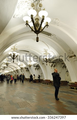 MOSCOW, RUSSIA - NOVEMBER 6, 2015:Arbatskaya is station on Arbatsko-Pokrovskaya Line of Moscow Metro. It was built in 1953 to replace older, old station had been damaged in German bomb attack in 1941 - stock photo