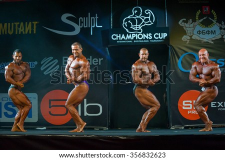 MOSCOW, RUSSIA - NOVEMBER 21, 2015: Athletes participate in Bodybuilding Champions Cup during SN Pro Expo Forum 2015 on November 21, 2015 in Moscow, Russia - stock photo