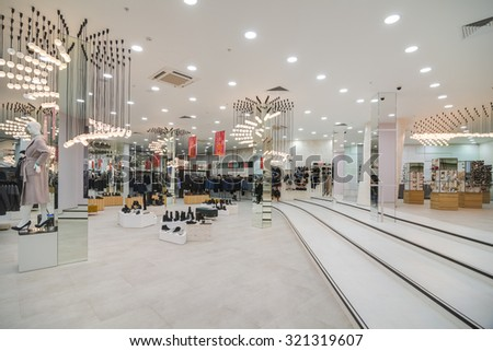 MOSCOW, RUSSIA - November 5, 2014 - Large shopping mall RIO in Moscow - stock photo