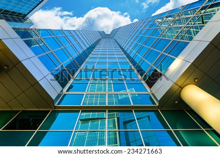 Moscow, Russia. November 23, 2014: Skyscrapers of the Moscow City Center. Business buildings. - stock photo
