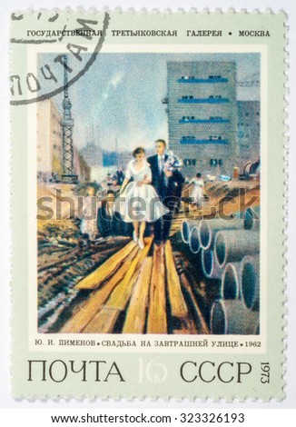 "Moscow, Russia - October 3, 2015: A stamp printed by the USSR Post reproduction of Y. I. Pimenov (a Russian artist) painting ""Wedding at Tomorrow Street"" (1962) State Tretyakov Gallery, circa 1973 - stock photo"
