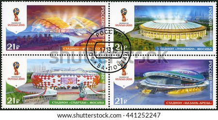 MOSCOW, RUSSIA - OCTOBER 17, 2015: A stamp printed in Russia shows series Stadiums, 2018 Football World Cup Russia - stock photo