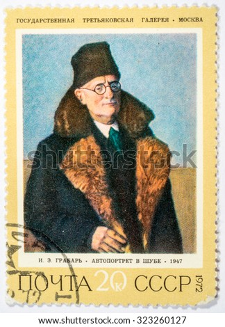 Moscow, Russia - October 3, 2015: A stamp printed in USSR shows a self-portrait of Grabar, circa 1972. - stock photo