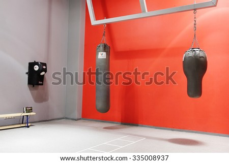 Moscow, Russia, October, 7, 2015: interior of boxing hall in a modern fitness center in Moscow. Today fitness centers are very popular with Muscovites - stock photo