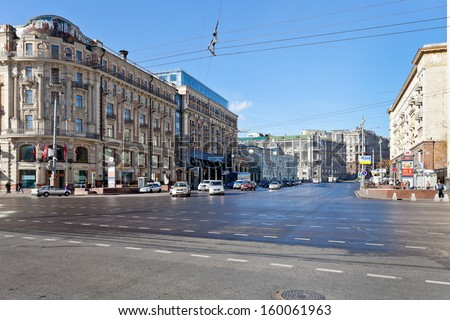 MOSCOW, RUSSIA - OCTOBER 13: view of Tverskaya street from Manege Square in Moscow, Russia on October 13, 2013. Tverskaya is main street and existed as early as the 12th century - stock photo