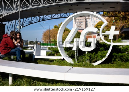 MOSCOW, RUSSIA - SEP 20:View of 4G+ LTE wireless public hotspot in center of Moscow on 20 of september 2014. Russian mobile providers launched fourth generation LTE wireless Internet service in Moscow - stock photo