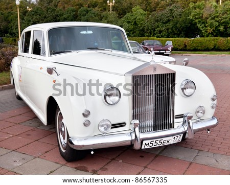 """MOSCOW, RUSSIA - SEPT 24: A 1952 Rolls-Royce Phantom V in the final stage of the competition for classic cars at the """"Closing  of the season Rally Retro Car"""" on September 24, 2011 in Moscow, Russia - stock photo"""