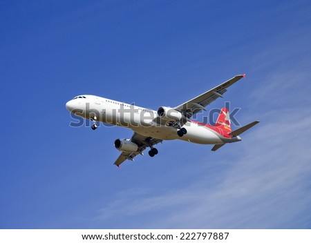 MOSCOW, RUSSIA - SEPTEMBER 20, 2014: Nordwind Airlines Airbus  arrives to the Sheremetyevo International Airport, Moscow, Russia - stock photo