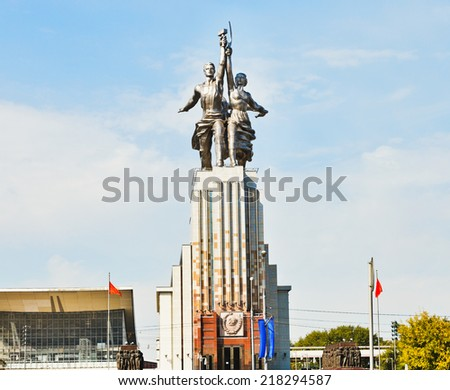MOSCOW, RUSSIA - SEPTEMBER 13, 2014: Rabochiy i Kolkhoznitsa (Worker and Kolkhoz Woman) memorial in Moscow. The sculpture was made from steel by Vera Mukhina for the 1937 World's Fair in Paris - stock photo
