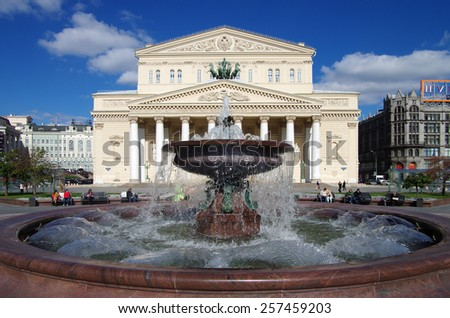 MOSCOW, RUSSIA - September 17, 2014: The Bolshoi Theatre in autumn day - stock photo