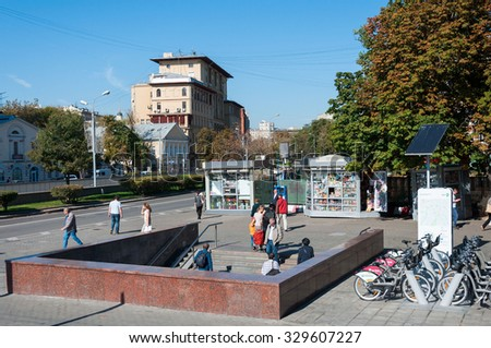 Moscow, Russia - 09.21.2015.  View of the street Nikitsky Boulevard - stock photo