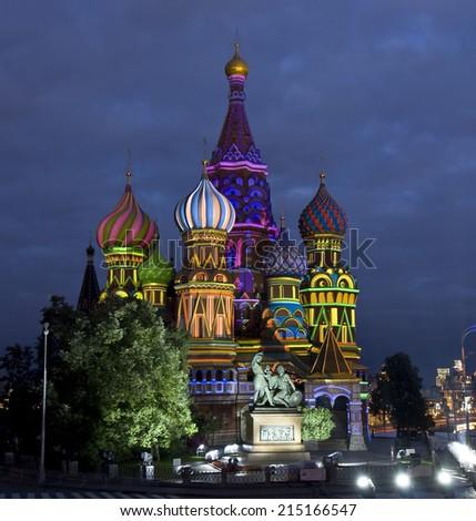 Moscow, Saint Basils cathedral at night illuminated. - stock photo