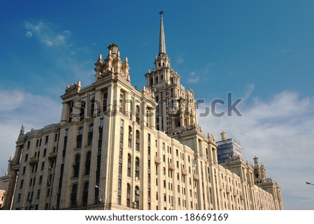 Moscow: scyscraper of the Stalin epoche against the blue sky - stock photo