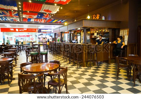 MOSCOW - SEP 24: cafe in Sheremetyevo airport on September 24, 2014. Sheremetyevo International Airport is one of the three major airports that serve Moscow - stock photo