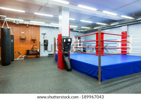 empty boxing gym - photo #9