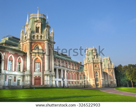 MOSCOW - SEPTEMBER 05, 2008: palace of queen Ekaterina Second Great in Tsaritsino, has been built in 18 century by arcitect Kazakov. - stock photo