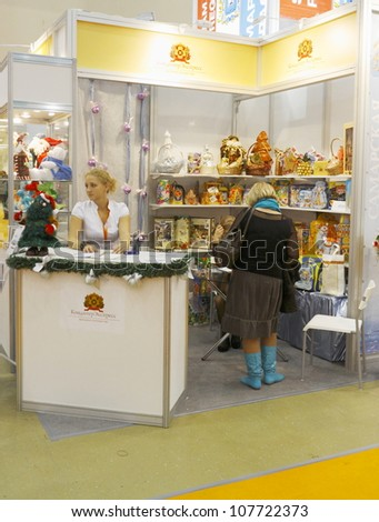 MOSCOW-SEPTEMBER 13:The stand confectionery products for the holidays of the Russian company KonditerEkspress at International Food & Drinks Exhibition on September 13, 2011 in Moscow - stock photo