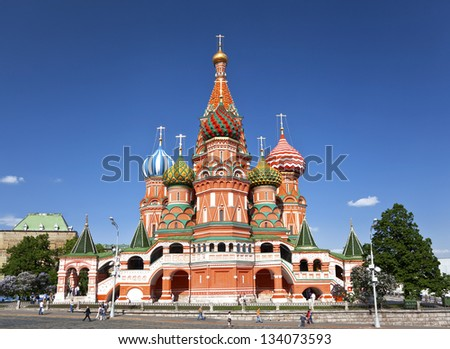 Moscow. St. Basil's Cathedral - stock photo
