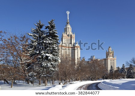 Moscow state University . Moscow, Russia - stock photo