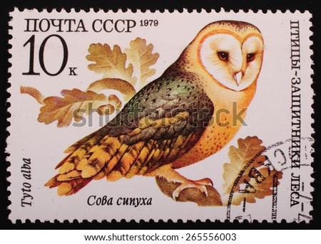 Moscow, USSR-circa 1979: Postage stamp printed mail USSR shows image of a bird owl barn owl protector of the forest on a white background - stock photo
