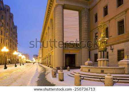 Moscow. Vakhtangov theater at the Old Arbat. Winter morning. The state academic theater named Vakhtangov is located in the  center of Moscow, in its very heart, in the middle of the Old Arbat.  - stock photo