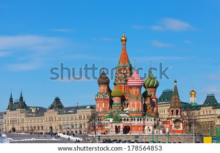 Moscow, Vasily Blazhenogo's temple in the sping - stock photo