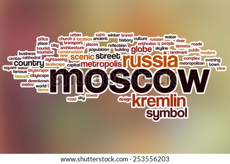 Moscow word cloud concept with abstract background - stock photo