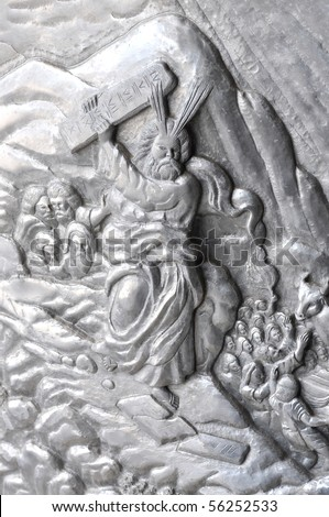 Moses Silver Carve Art - stock photo