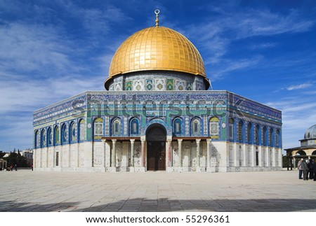 Mosque Dome of the Rock on the Temple Mount, Jerusalem, Israel - stock photo