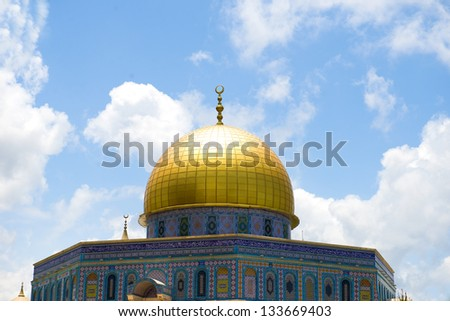 Mosque Dome of the Rock on the Temple Mount, Jerusalem, Israel, Palestine - stock photo
