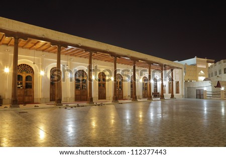 Mosque illuminated at night. Doha, Qatar, Middle East - stock photo