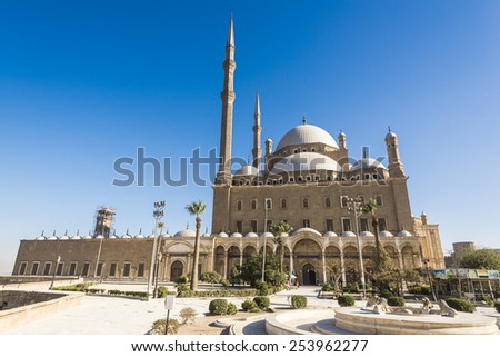 Mosque of Muhammad Ali, Saladin Citadel of Cairo (Egypt) - stock photo