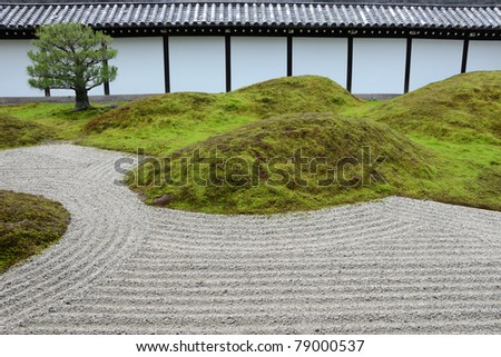 Moss and stone garden in JAPAN - stock photo