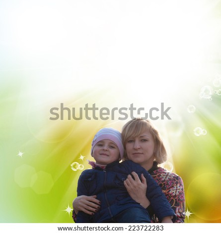 Mother with baby.Happiness family concept - stock photo