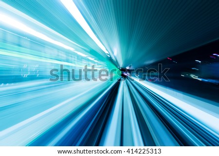 Motion blur background - stock photo