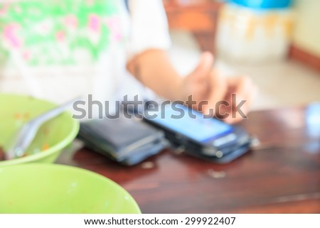 Motion blur Technology on Mobile phone - stock photo