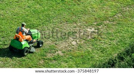 motorized lawn-mower - stock photo