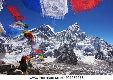Mount Everest and Nuptse in the Nepal Himalaya. - stock photo