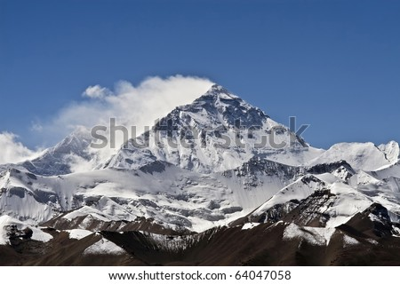 Mount Everest, the higtest mountain at the World - stock photo