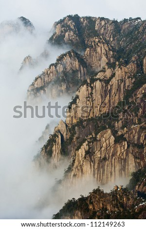 Mount Huang is one of the world's cultural heritages - stock photo