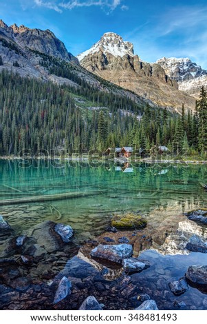 Mount Huber. On a clear and cold morning in Yoho National Park, British Columbia, Canada. - stock photo