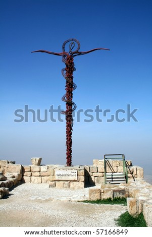 Mount Nebo in Jordan - stock photo